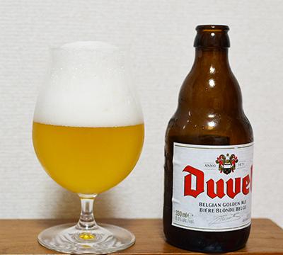 ベルギー悪魔のビールDuvel(デュベル)の味や風味をレポ