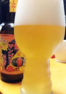 宮崎ひでじビール「宮崎マンゴーラガー」レビュー