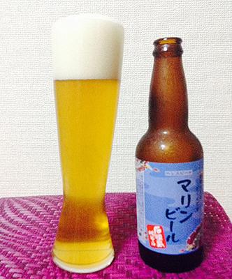 石垣島ビール「マリンビール」レビュー