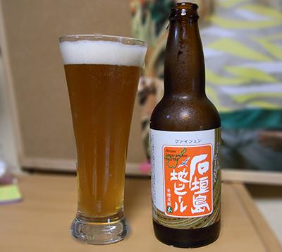 石垣島の地ビール「ヴァイツェン」レビュー