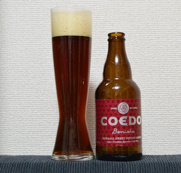 コエドビール紅赤(Beniaka)はさつまいもが原料?飲んだ感想