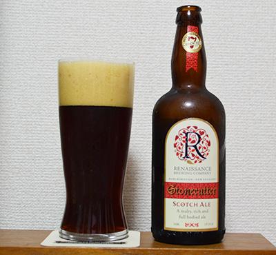 ルネサンスビール 「ストーンカッター スコッチエール」レビュー