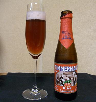 フルーツビール「ティママンクリーク」を飲んだ感想