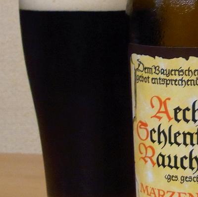 シュレンケルラ 「ラオホビール メルツェン」の味や風味