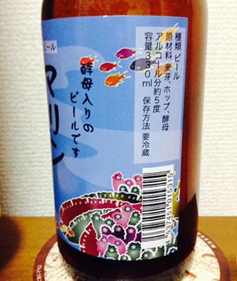 005ishigaki