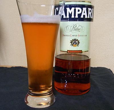 カンパリ15mlのサッポロ黒ラベルカンパリビア