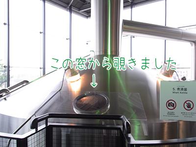 013musashinokojo