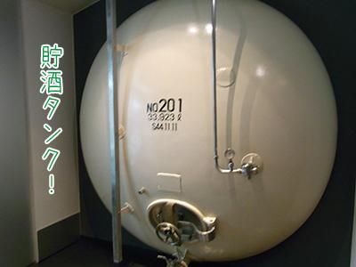 017musashinokojo