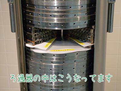 022musashinokojo