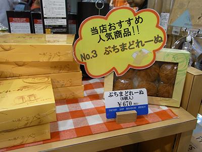 032musashinokojo