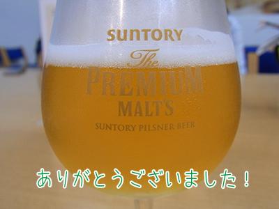 038musashinokojo