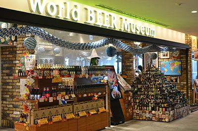 世界のビール博物館に女子2人で行ってきた(東京スカイツリーソラマチ)