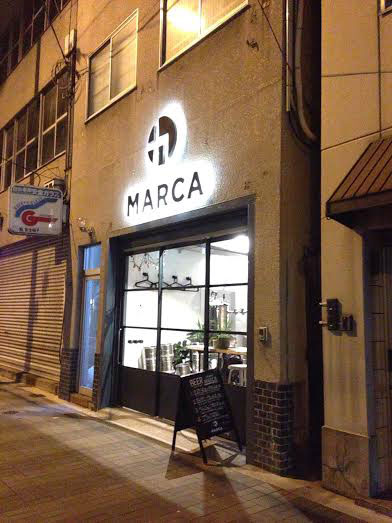 大阪市 Marca Cafe & Beer Factoryレポート