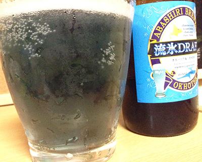 青いビール!?網走ビール「流氷ドラフト」レビュー