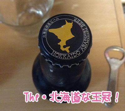 abashiri004