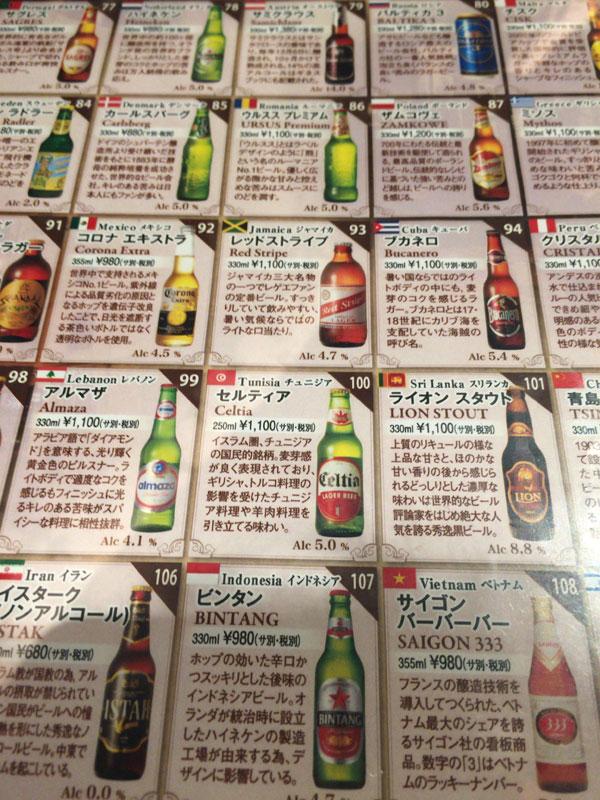 beeahakubutsu-oosaka026