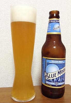 「BLUE MOON」(ブルームーン)レビュー