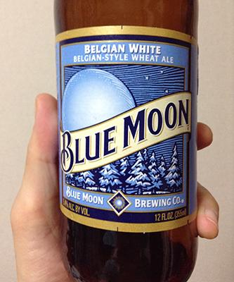 「BLUE MOON」は中身で勝負しているビール