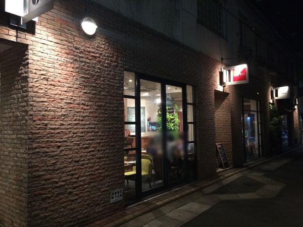 福岡市ビアバー「クラフトビアブリム」に行ってきた