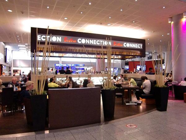 フランクフルト空港「Connection Cafe & Diner」とビールスポット