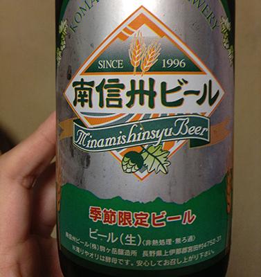オクトーバーフェストビールって何?