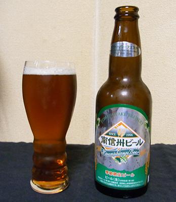 南信州ビール「オクトーバーフェスト」の味や風味をレポート
