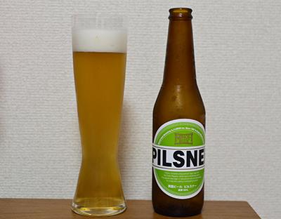 箕面ビール「ピルスナー」レビュー