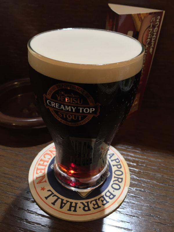2杯目のビールは「エビス スタウト クリーミートップ」