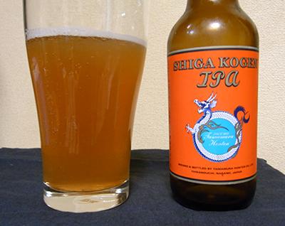 志賀高原ビール「志賀高原IPA」